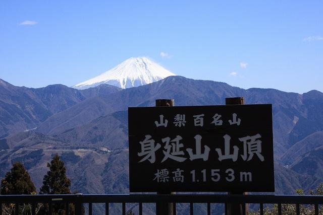 身延山頂からの眺望-4