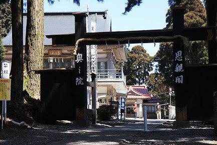久遠寺奥之院-1