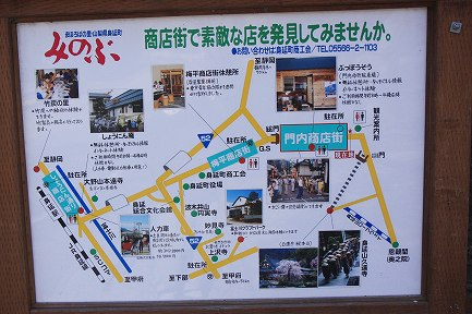門前町-2