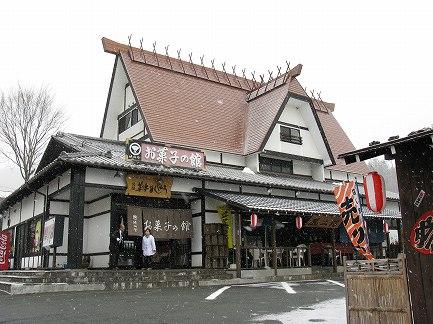 お菓子の館-1
