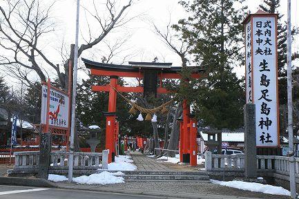 生島足島神社-1