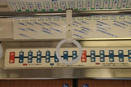上田電鉄-4