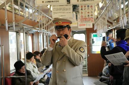 上田電鉄-5