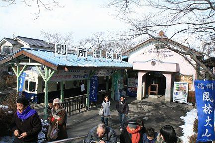 上田電鉄-7