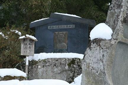 花柳章太郎の供養碑