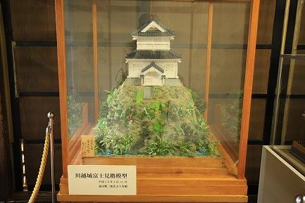 川越城本丸御殿-10