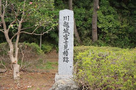川越城本丸御殿-11