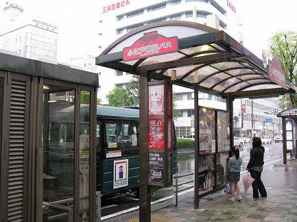 小江戸巡回バス-1