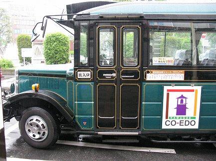 小江戸巡回バス-2