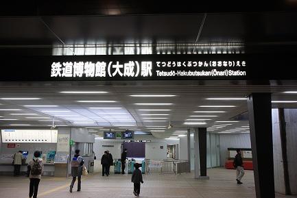 鉄道博物館-5