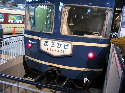 鉄道博物館-14