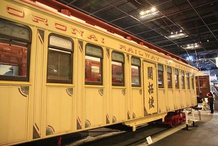 鉄道博物館-3