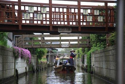 加藤洲十二橋めぐり-2