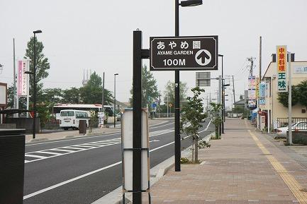 水郷潮来-1