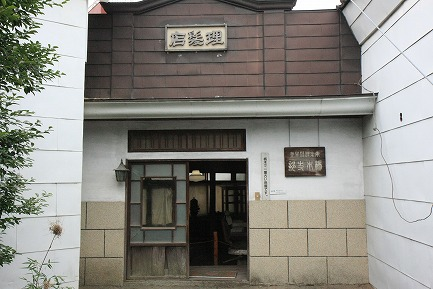 岡田記念館-3
