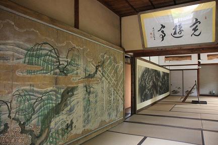 岡田記念館-13