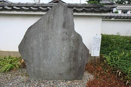 岡田記念館-12