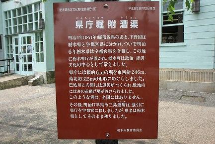 県庁堀-3