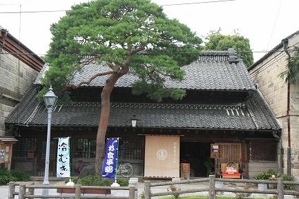 横山郷土館-2