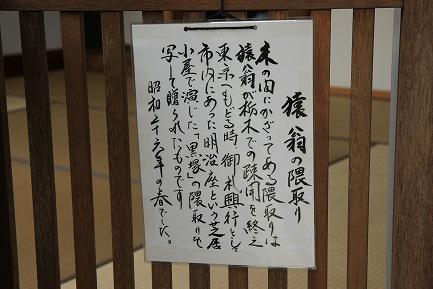 横山家・洋館-5