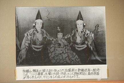 横山家・洋館-7