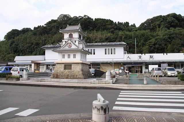 小京都・人吉(熊本)