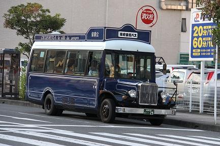 駿府浪漫バス