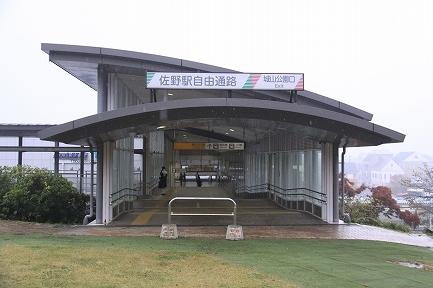 佐野駅-2