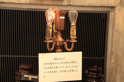 エジソン ミュージアム-6
