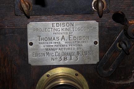 エジソン ミュージアム-11