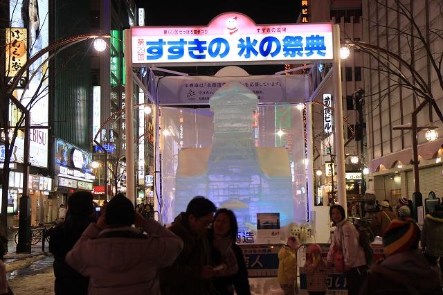 夜の札幌-9