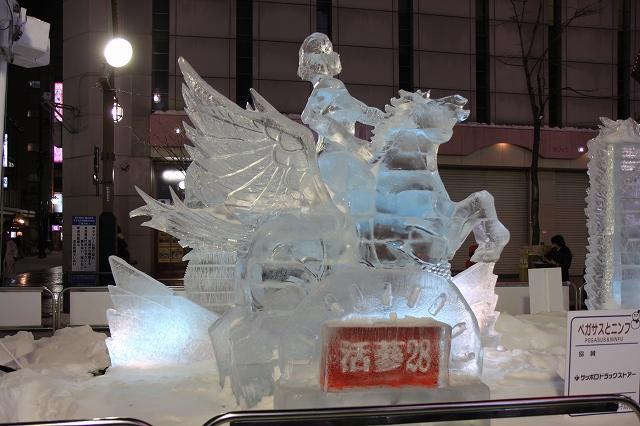 すすきの氷の祭典-6