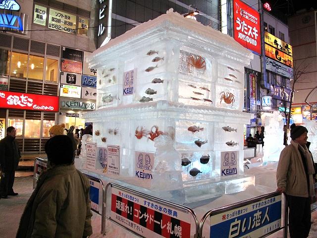 すすきの氷の祭典-1