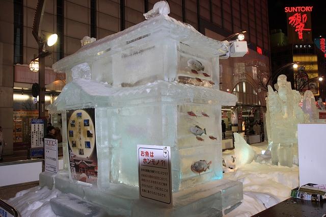 すすきの氷の祭典-2