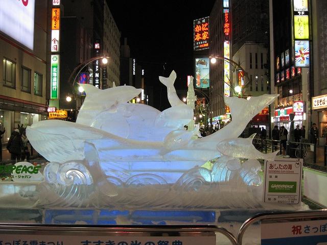 すすきの氷の祭典-8