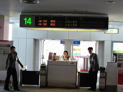 札幌千歳空港-1