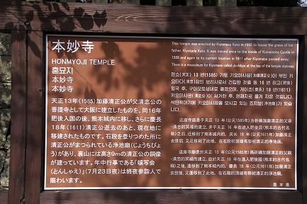 本妙寺-6