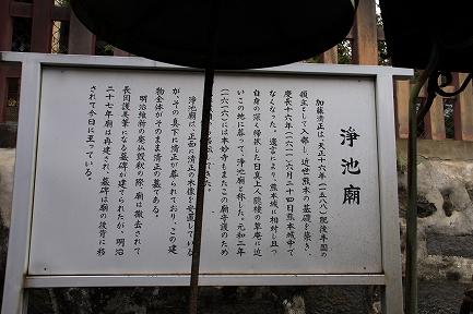 浄池廟-3