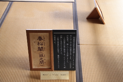 旧細川刑部邸-3