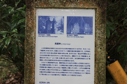 石場神社-8