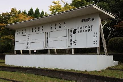泉山石場相撲場-1
