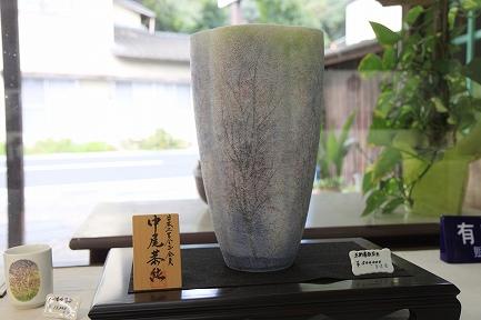 芳栄堂-2