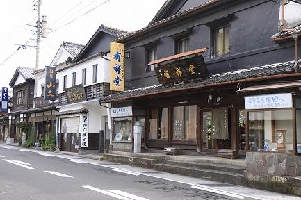 有田の風景-4