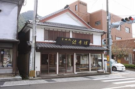 有田の風景-5