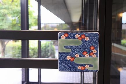 九州陶磁文化館-4