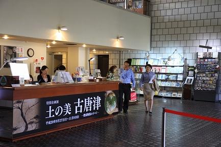 九州陶磁文化館-5