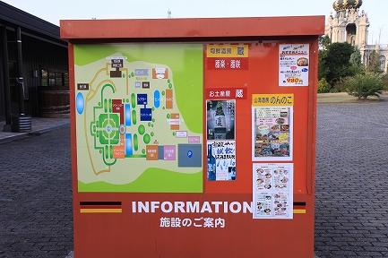 有田ポーセリンパーク-1