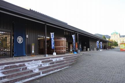 有田ポーセリンパーク-2