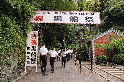 下田黒船祭-14