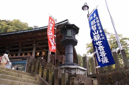 青岸渡寺-5